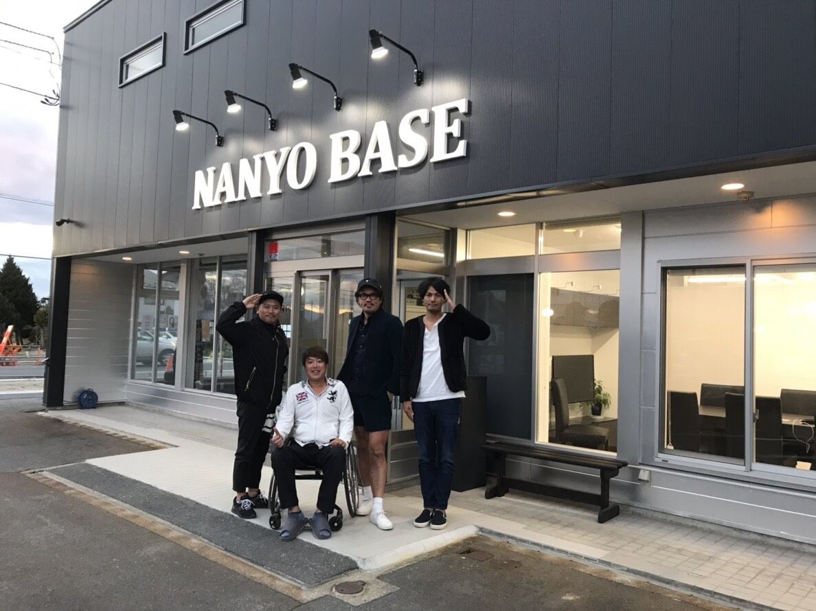NANYO BASE
